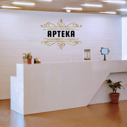 Trójwymiarowe logo do apteki