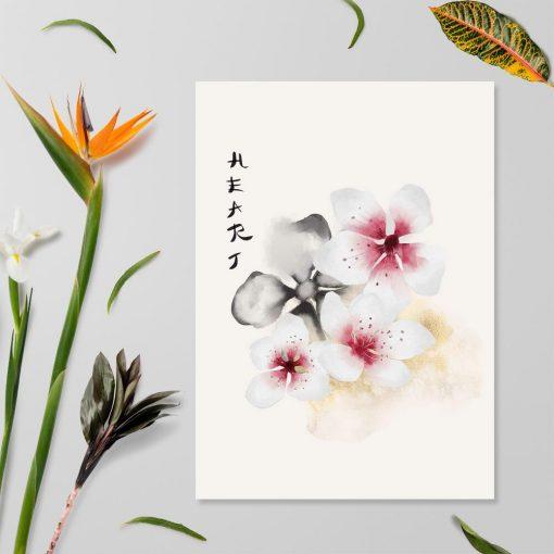 Plakat z motywem botanicznym i typograficznym